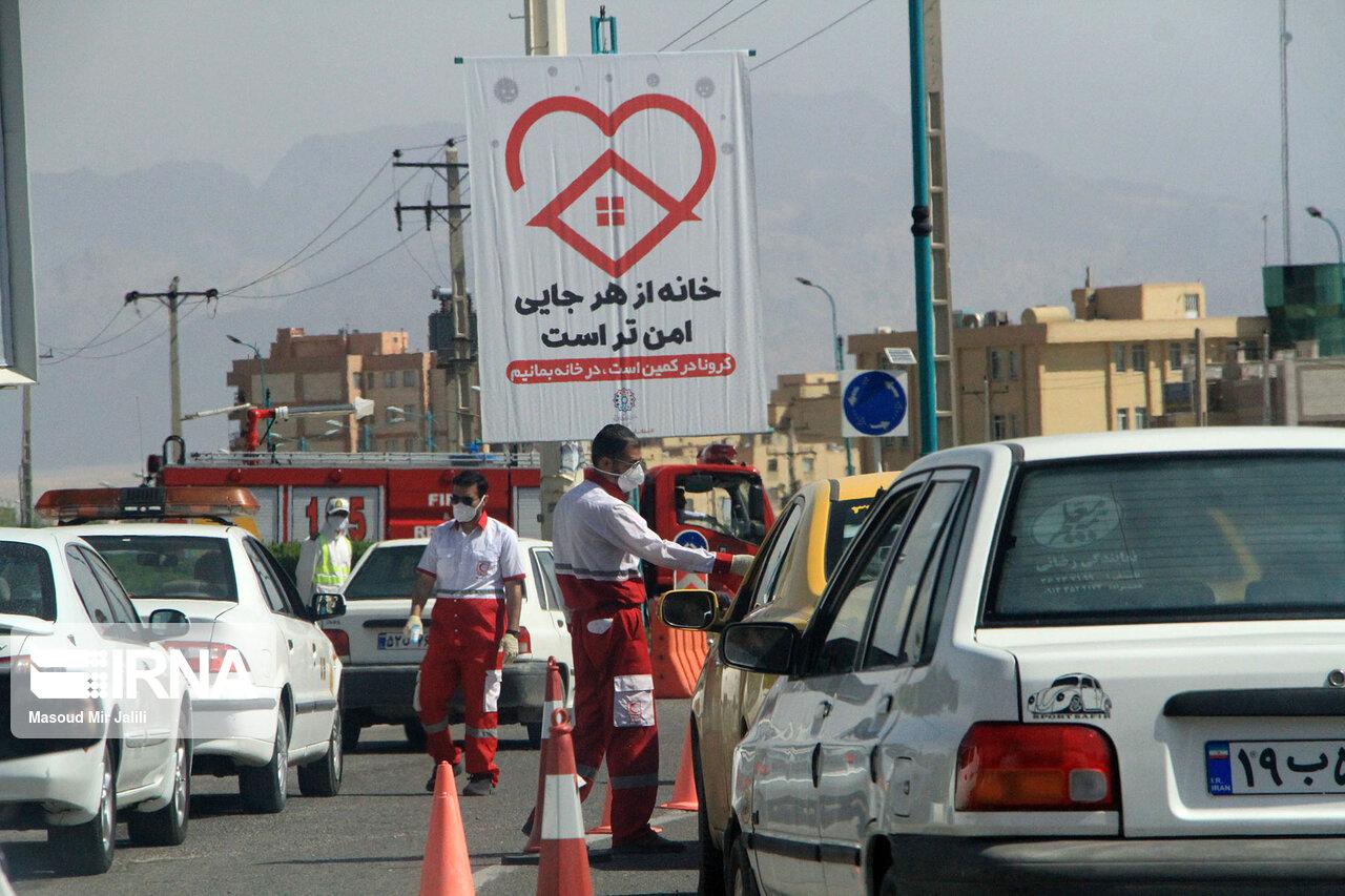 با متخلفان طرح فاصله گذاری اجتماعی در استان بوشهر برخورد میشود