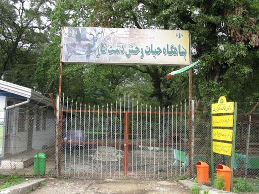 ممنوعیت بازدید از پناهگاههای حیات وحش مازندران