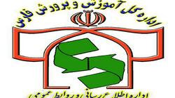 تعطیلی مدارس فارس تا اردیبهشت صحت دارد؟