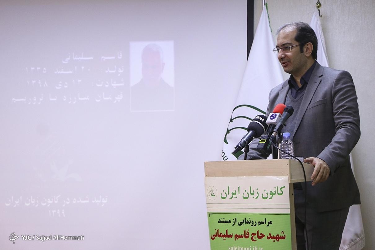 مستند «حاج قاسم» در باشگاه خبرنگاران جوان رونمایی شد