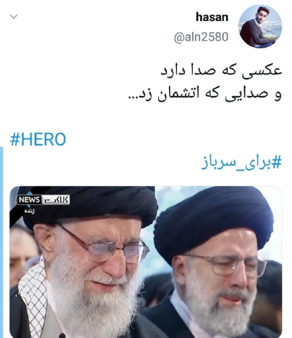دلنوشته های مردم در سوگ حاج قاسم