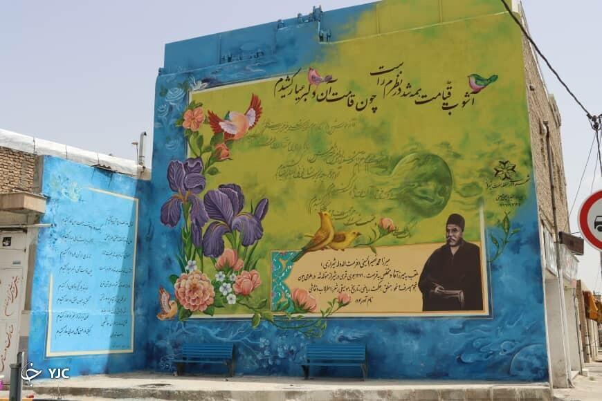 اجرای ۲ هزار متر مربع نقاشی دیواری در قالب طرح زیباسازی