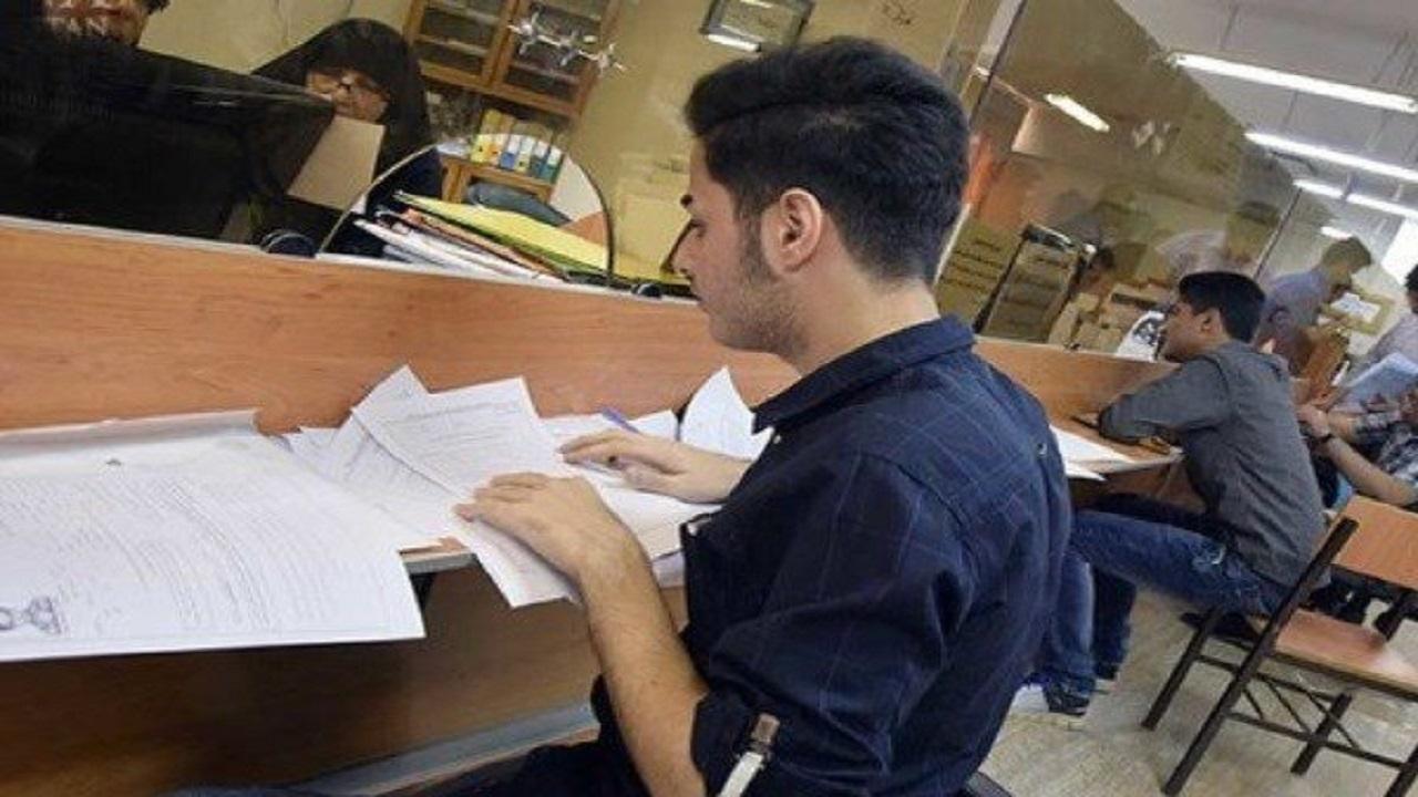در حال تکمیل//شرایط بازپرداخت بدهی وام های دانشجویی برای گروه های خاص