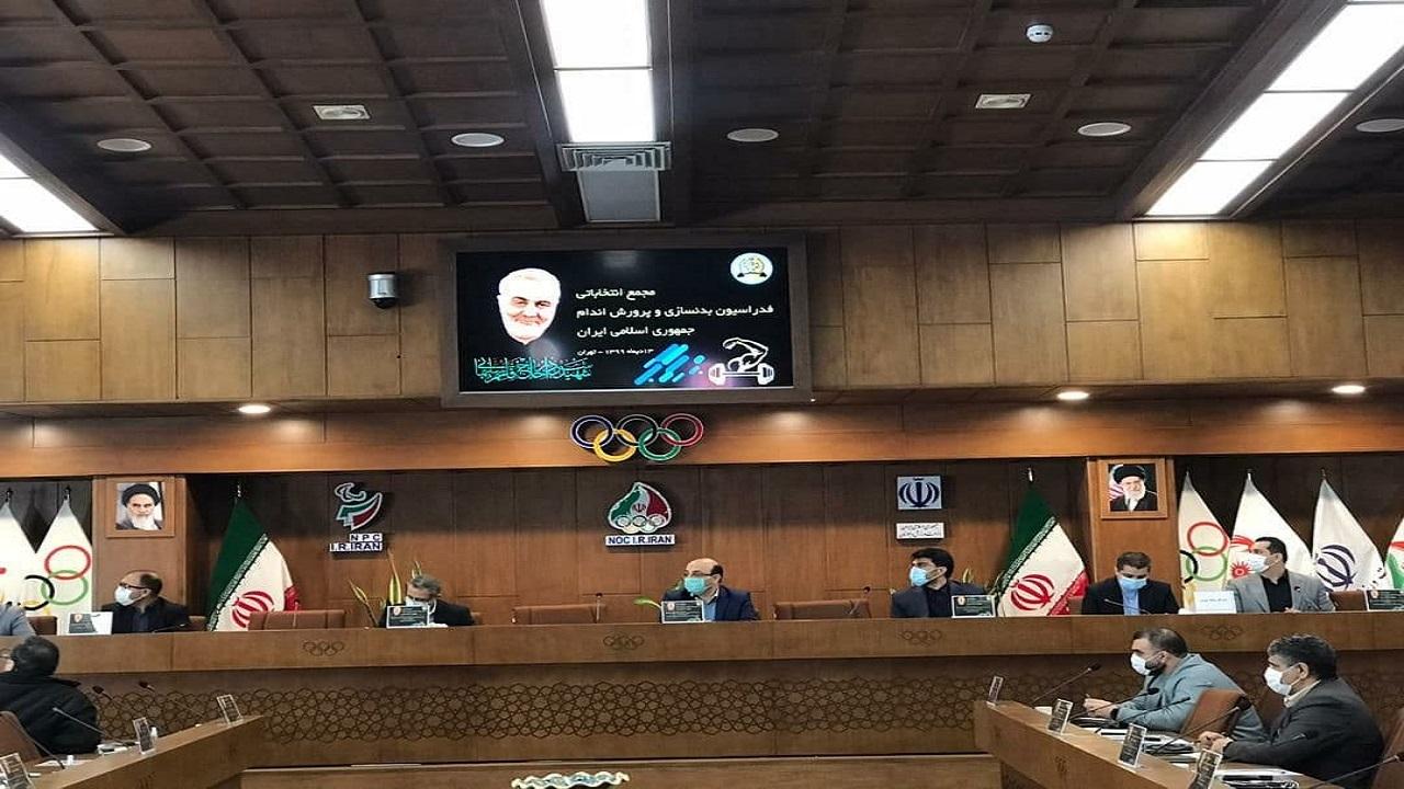 نصیرزاده رئیس فدراسیون بدنسازی شد