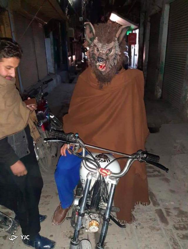 مرد گرگ نمای پاکستانی