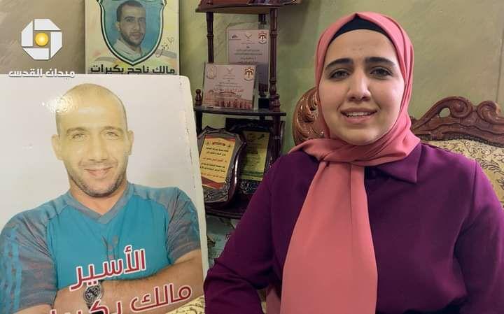 نخستین دیدار دختر فلسطینی با پدرش پس از 19 سال اسارت + تصاویر