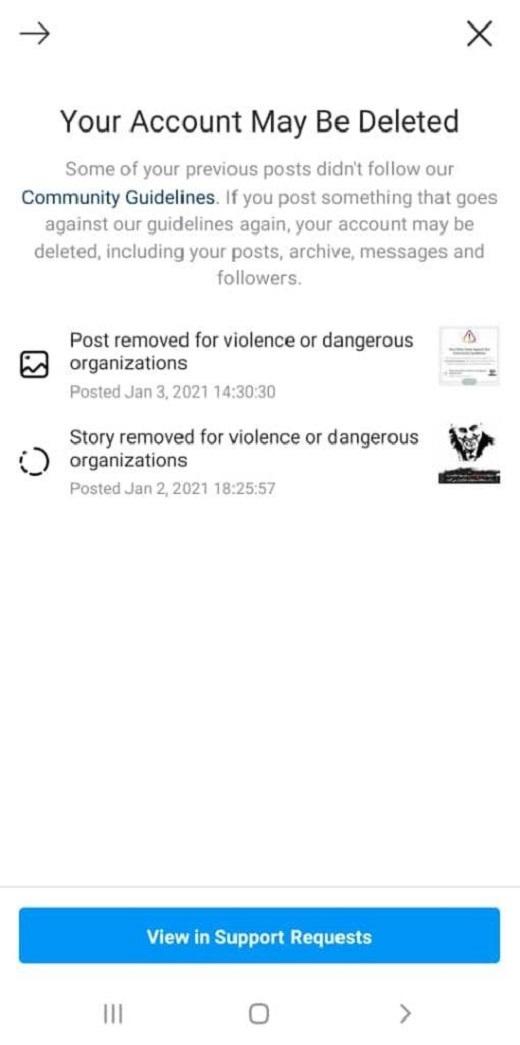 رئیس دانشگاه آزاد درباره ترور واقعیت شهید سلیمانی در اینستاگرام