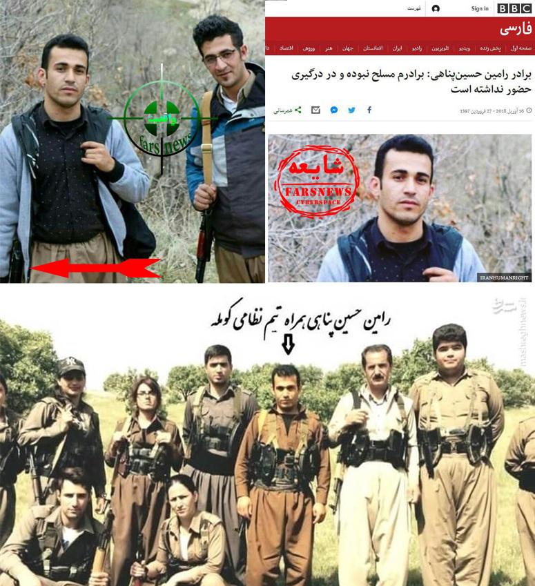 تروریستهایی که BBC فارسی آنها را «شهروند» مینامند