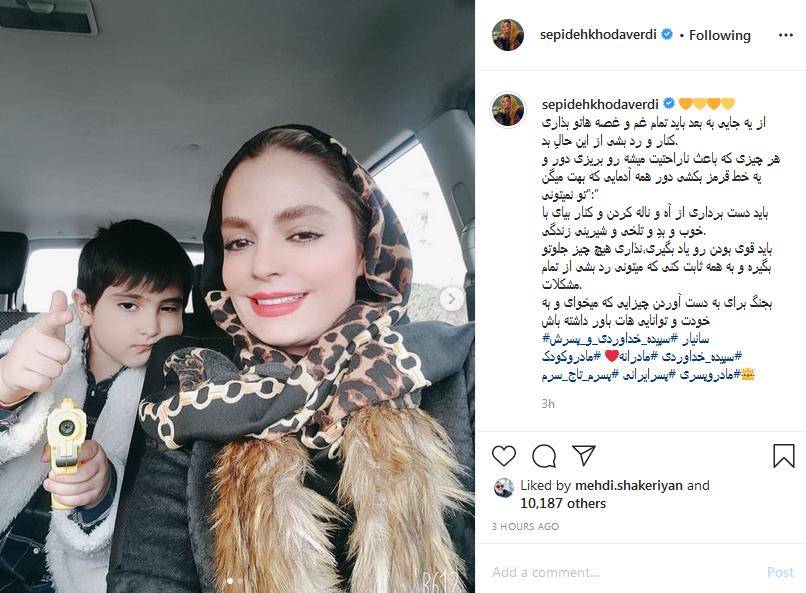 بازیگر سریال شبکه دو به همراه فرزندش