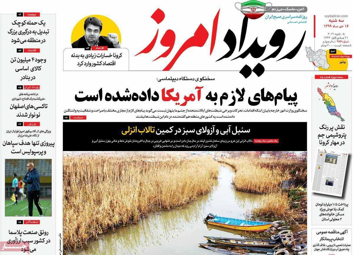 افزایش خشونت در خانواده های اصفهانی/ کشتارکنکور