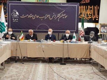 برگزاری اجلاس احزاب حامی مقاومت موجب نجات از زیر یوغ دشمنان استقلال ملت هاست