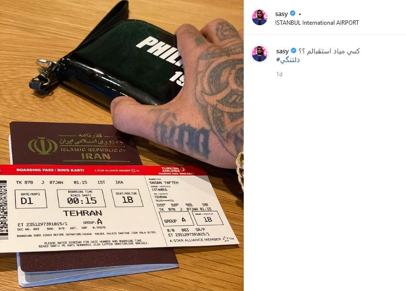 ساسی مانکن به ایران بازگشت؟!