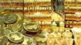 باشگاه خبرنگاران - کاهش قیمت طلا و سکه در بازار
