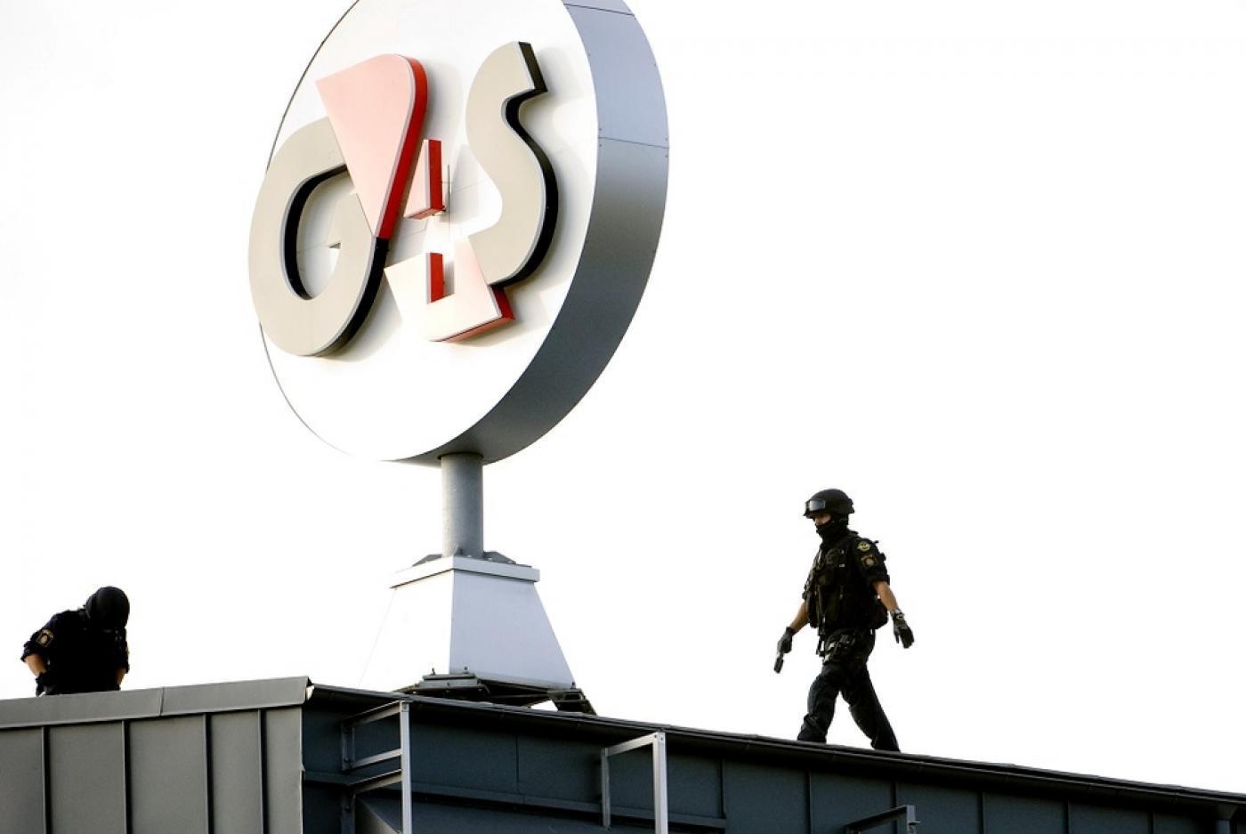 شرکت G4S