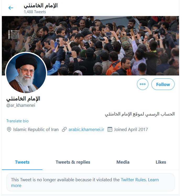 حذف توئیت های مربوط به واکسن کرونا از حساب های منتسب به رهبر انقلاب