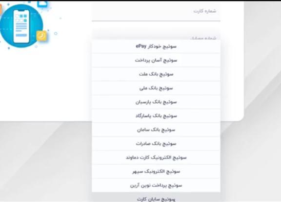 جولان کارچاق کنهای قمارباز در ایران/ ورود اطلاعات حسابتان با شما، شخم زدن با ما