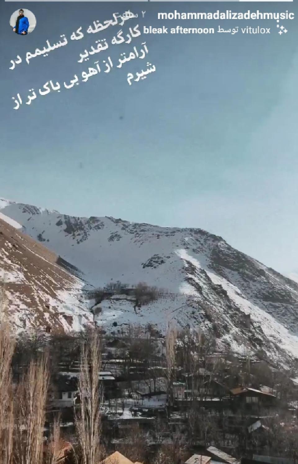 استوری زیبای مجمد علیزاده