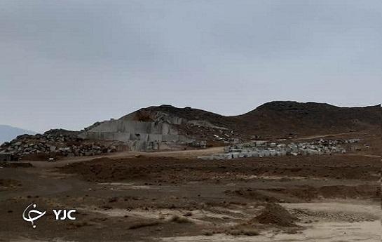 توقف فعالیت معدنی در حاشیه غار اُزوار/ غار دو میلیون ساله مستندنگاری میشود