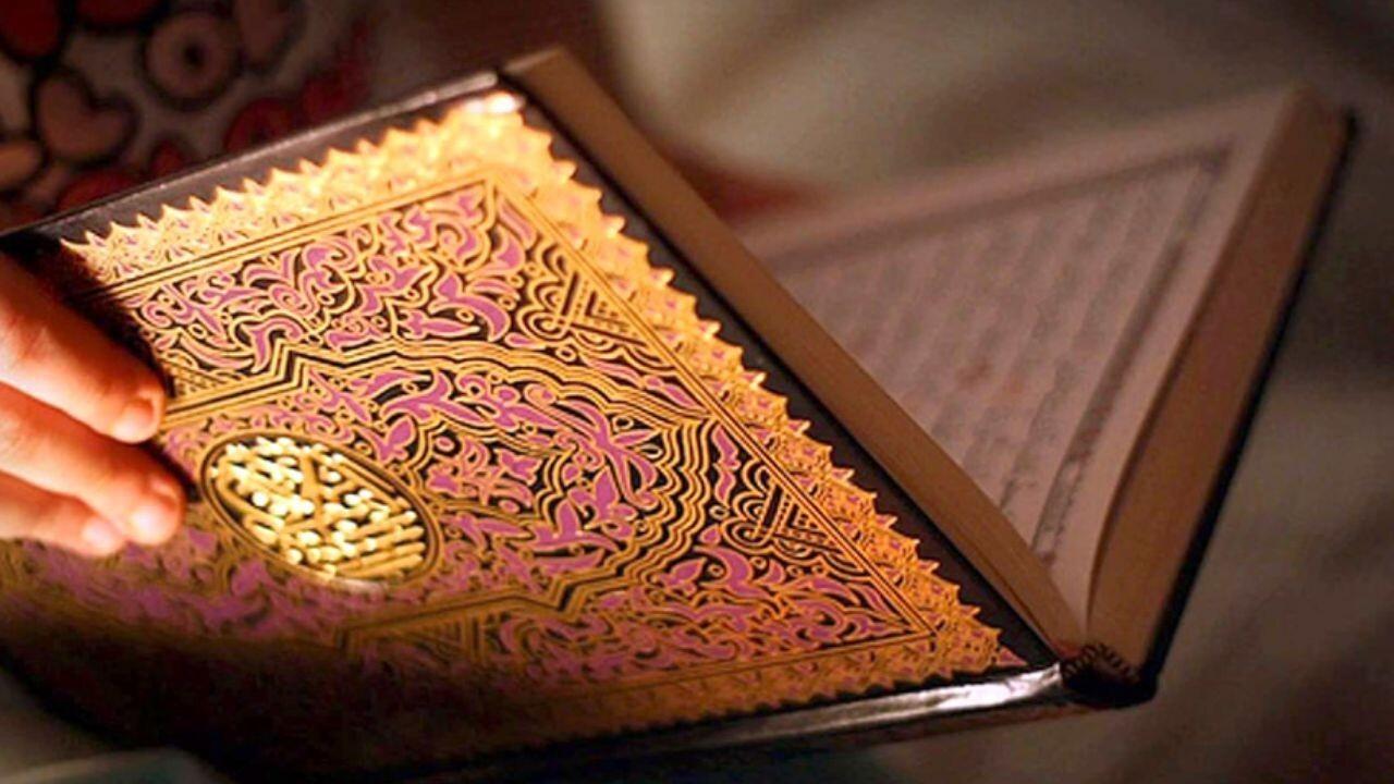 فراخوان نوزدهمین دوره آزمون سراسری قرآن و عترت