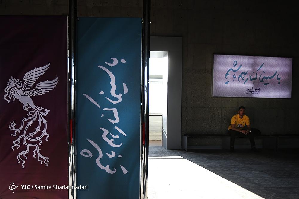 چتر نابلدی بر سر هیئت داوران جشنواره فیلم فجر/ انتخاب بر اساس کدام کارنامه طلایی؟