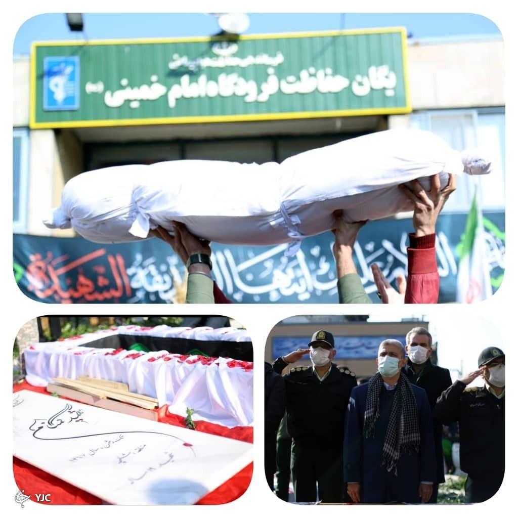 فرودگاه امام خمینی(ره)