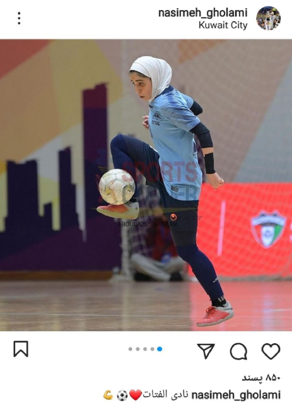 کاپیتان تیم ملی فوتسال زنان ایران