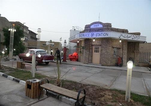 موزه بنزین خانه آبادان، نخستین موزه صنعت نفت
