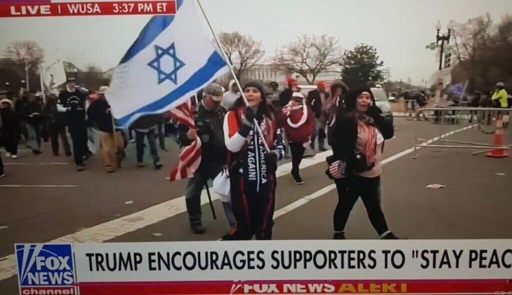سانسور برافراشتن پرچم رژیم صهیونیستی در حمله به کنگره آمریکا در رسانهها