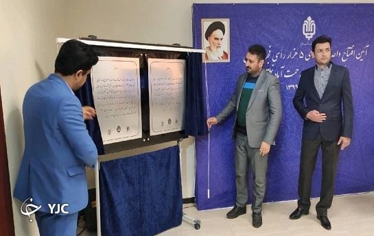 افتتاح بزرگترین واحد پرواربندی دام کشور در اردستان