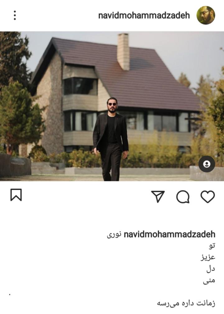 نوید محمدزاده در قورباغه