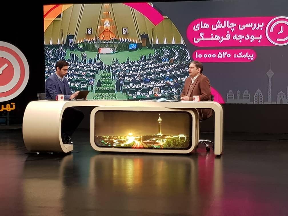 بودجه فرهنگی ایران در مقایسه با کشورهای دیگر ناچیز است/افرادی که صاحب فرزند سوم شوند وام مسکن هفتاد میلیونی دریافت میکنند