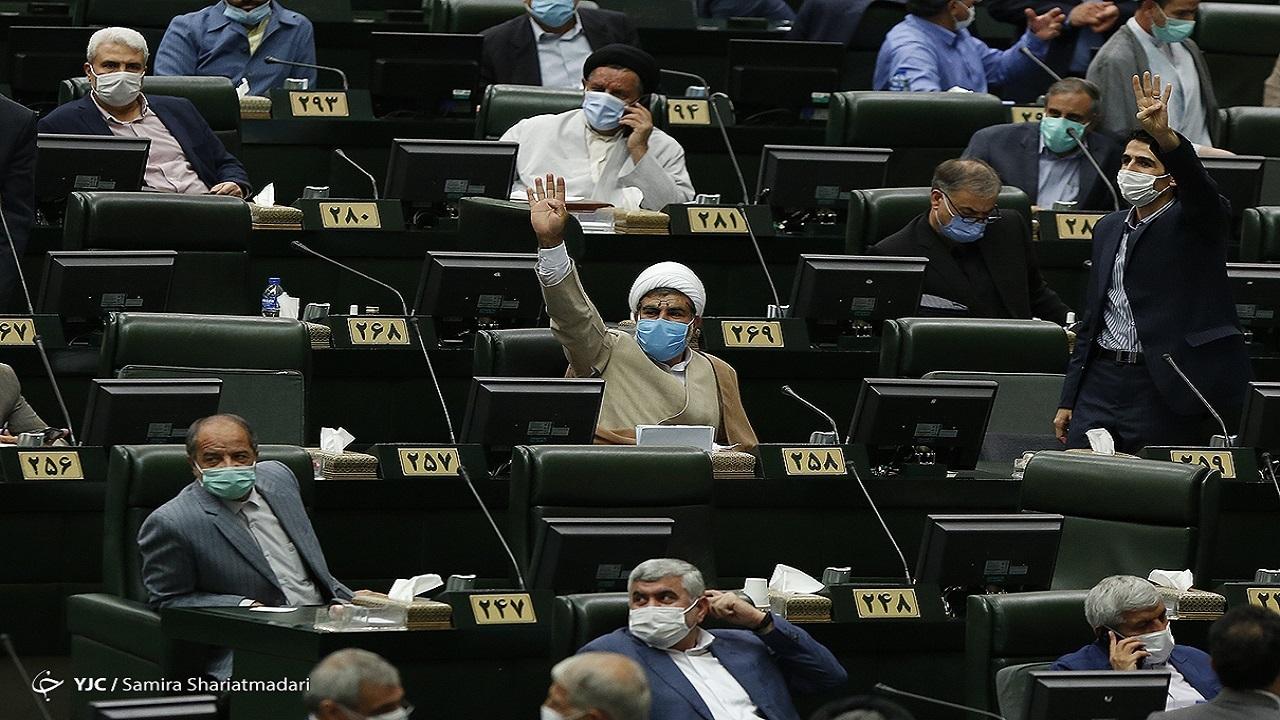 موافقت نمایندگان با طرح فهرست قوانین و احکام نامعتبر در حوزه معدن