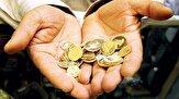 13280758 475 » مجله اینترنتی کوشا » سکه ۱۰۰ هزار تومان ارزان شد 1