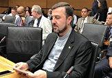 13280889 766 » مجله اینترنتی کوشا » آغاز تحقیق و توسعه طراحی سوخت رآکتور تهران 1