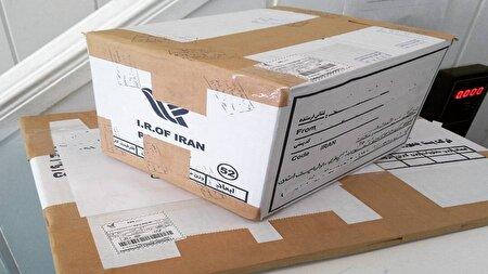 وضعیت غیرمنتظره و عجیب بستههایی که پست تبریز تحویل میدهد! + فیلم
