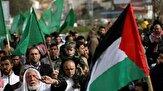 13284071 204 » مجله اینترنتی کوشا » تظاهرات گسترده فلسطینیان علیه سفر نتانیاهو به الناصره 1