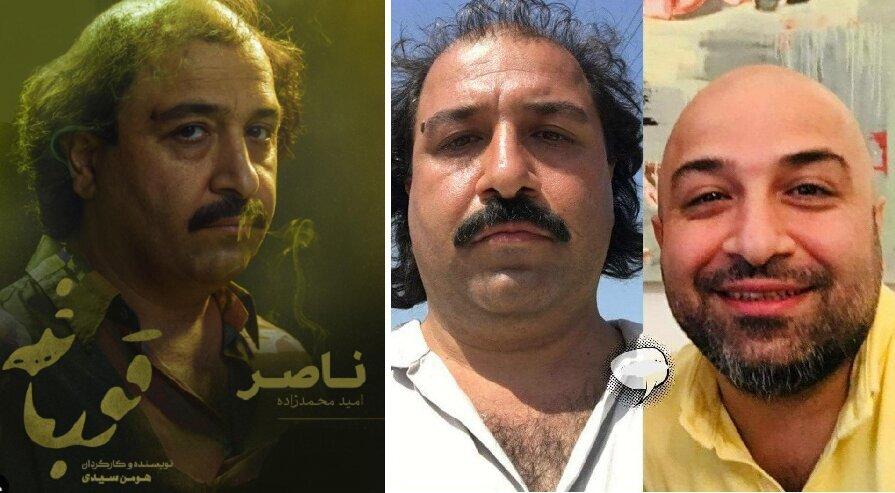 نوید محمدزاده با برادرش همبازی شد + عکس