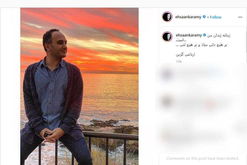 جشن تولد ۴۰ سالگی محمد علیزاده؛