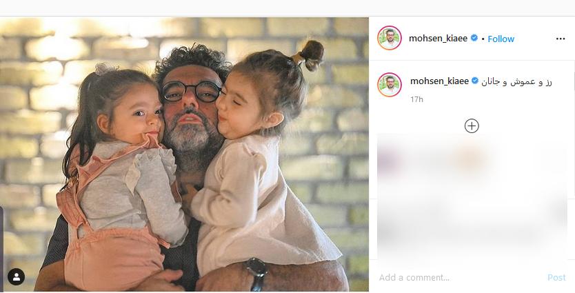 جشن تولد ۴۰ سالگی محمد علیزاده