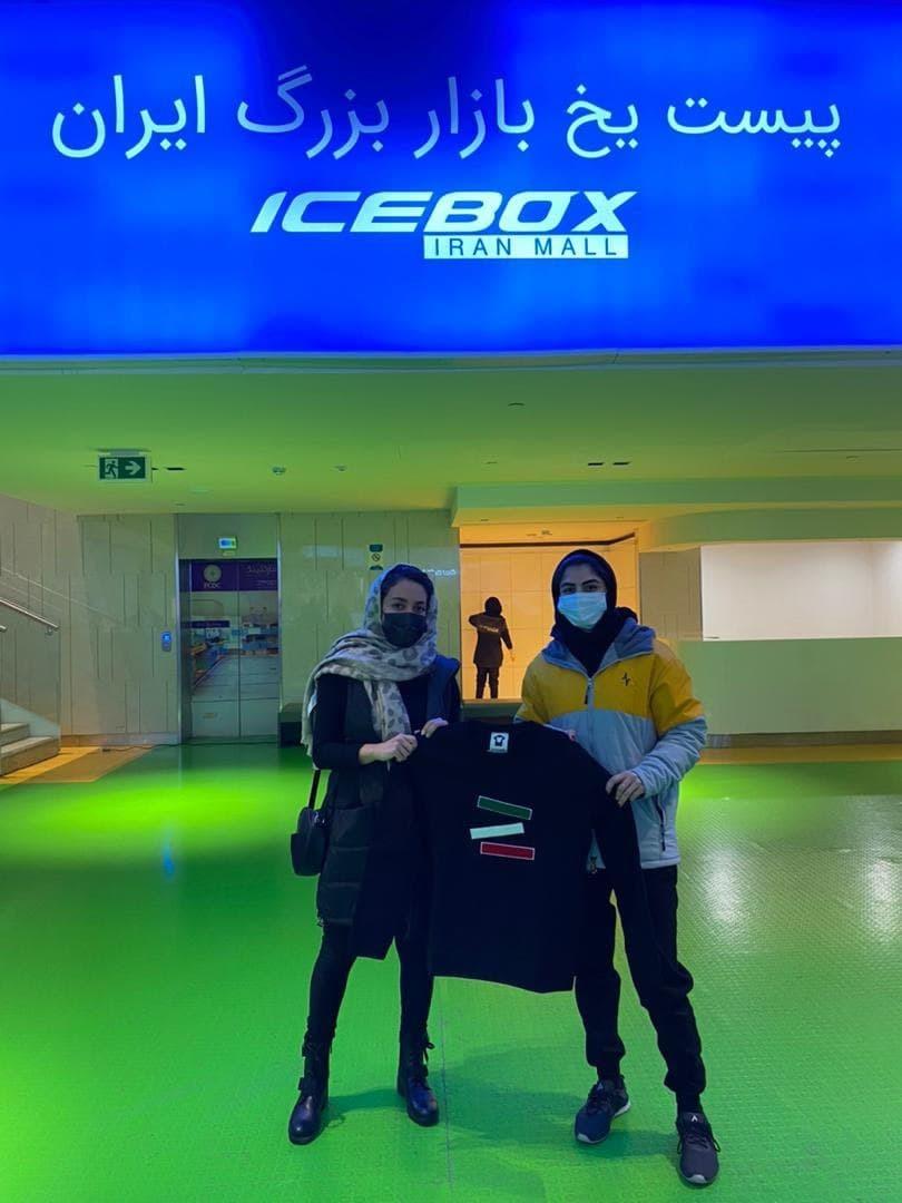 ///هفتمین گروه ملی پوش هاکی روی یخ مشخص شدند + تصاویر