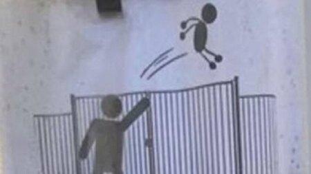 لطفا دانشآموز خود را به داخل مدرسه پرتاب نکنید!