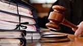 جریمه ۶۵ میلیون تومانی برای یک واحد تولیدی در قزوین