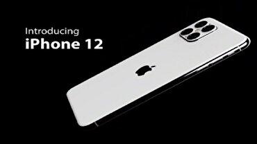 قیمت جدیدترین گوشی موبایل اپل چقدر است؟