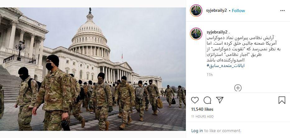 واکنش یک کارشناس سیاسی درباره آرایش نظامی آمریکا