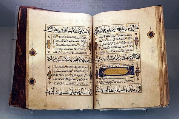 نمایش قرآنهای خطی نایاب در موزه تمدن اسلامی شارجه