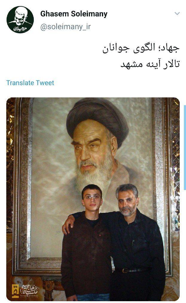 عکس قدیمی از حاج قاسم و جهاد مغنیه
