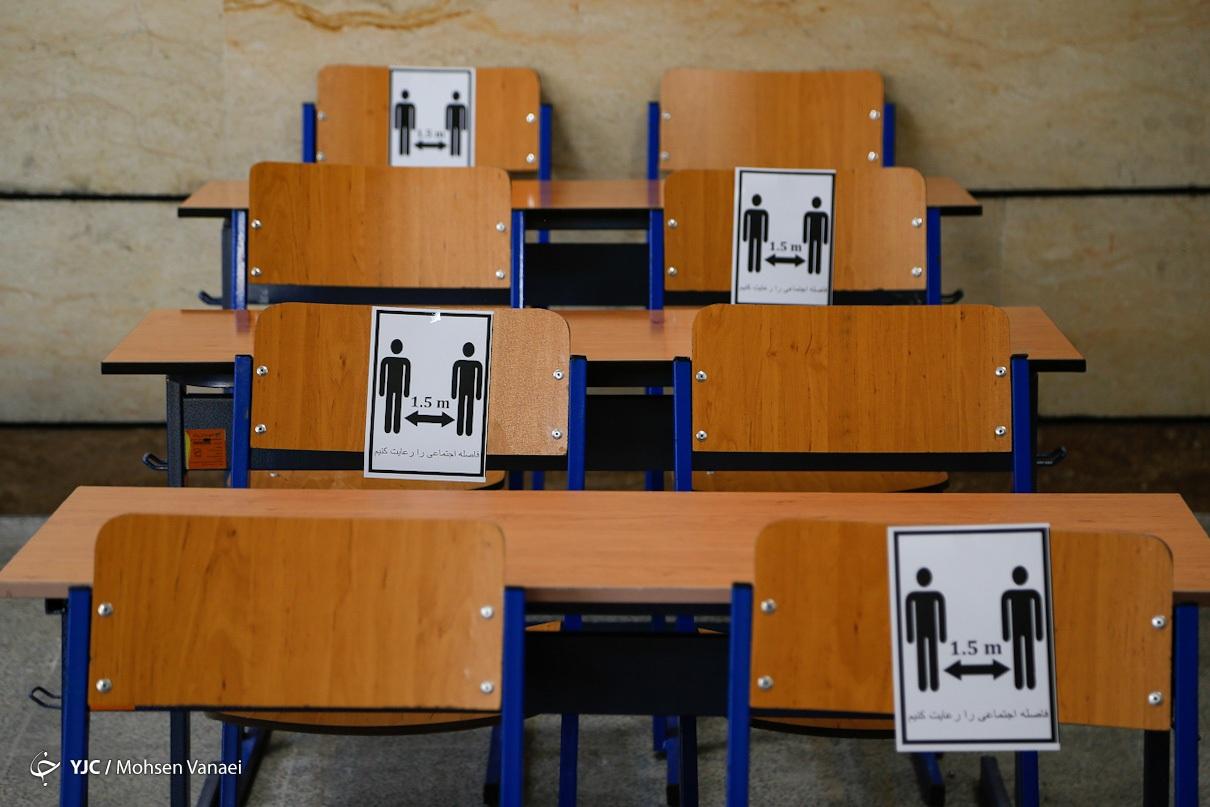 کلاس خالی