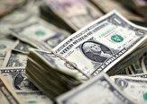 باشگاه خبرنگاران -نرخ ارز همچنان کاهشی است؛ دلار ۲۱ هزار و ۵۹۰ تومان