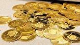 باشگاه خبرنگاران -سکه ۱۰ میلیون و ۵۰ هزار تومان شد
