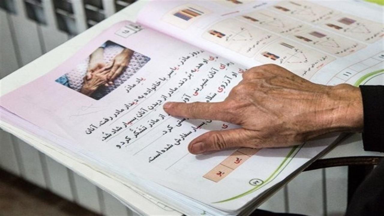 نهضت سواد آموزی فارس و آموزش حرفهها به سواد آموزان در کنار آموزش